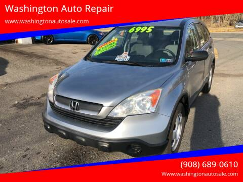 2007 Honda CR-V for sale at Washington Auto Repair in Washington NJ