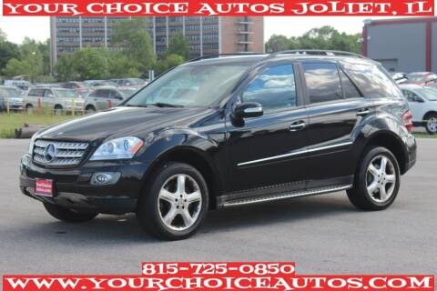 2007 Mercedes-Benz M-Class for sale at Your Choice Autos - Joliet in Joliet IL