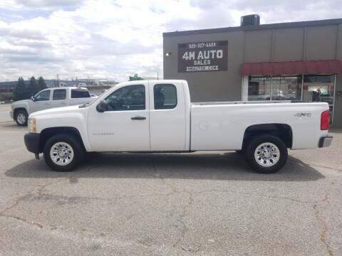 2013 Chevrolet Silverado 1500 for sale at 4M Auto Sales | 828-327-6688 | 4Mautos.com in Hickory NC