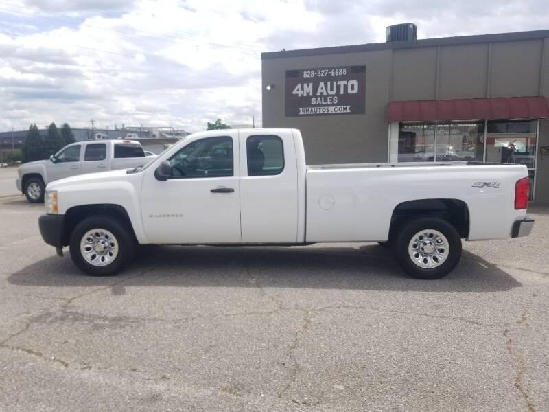 2013 Chevrolet Silverado 1500 for sale at 4M Auto Sales | 828-327-6688 | 4Mautos.com in Hickory NC