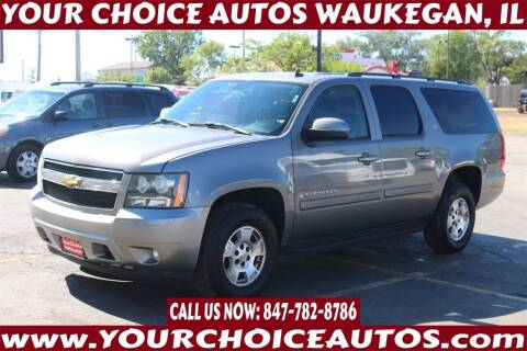 2007 Chevrolet Suburban for sale at Your Choice Autos - Waukegan in Waukegan IL
