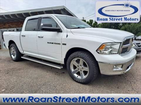2012 RAM Ram Pickup 1500 for sale at PARKWAY AUTO SALES OF BRISTOL - Roan Street Motors in Johnson City TN