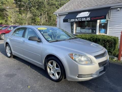 2009 Chevrolet Malibu for sale at Clear Auto Sales in Dartmouth MA