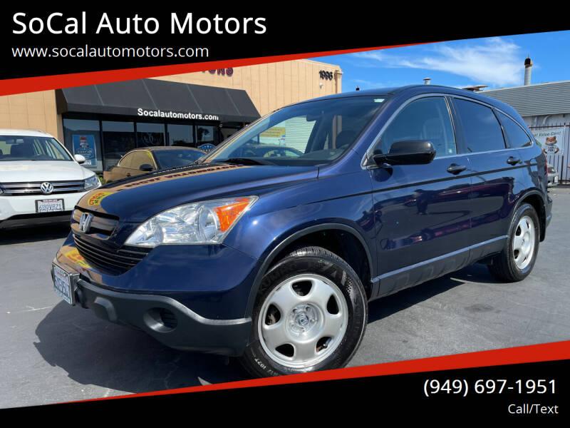 2007 Honda CR-V for sale at SoCal Auto Motors in Costa Mesa CA