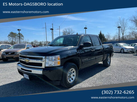 2010 Chevrolet Silverado 1500 for sale at ES Motors-DAGSBORO location in Dagsboro DE