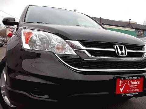 2010 Honda CR-V for sale at 1st Choice Auto Sales in Fairfax VA
