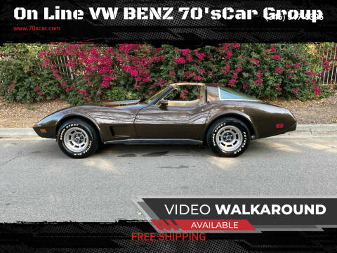 1978 Chevrolet Corvette for sale at On Line VW BENZ 70'sCar Group in Warehouse CA
