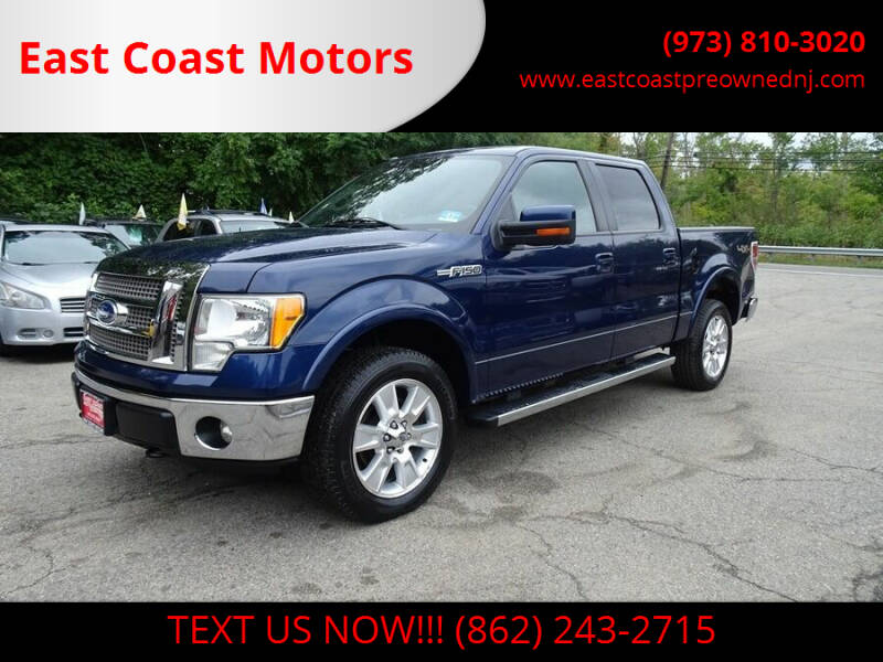 2011 Ford F-150 for sale at East Coast Motors in Lake Hopatcong NJ