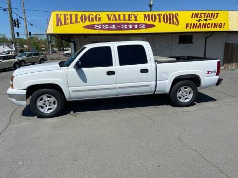 2006 Chevrolet Silverado 1500 for sale at Kellogg Valley Motors in Gravel Ridge AR