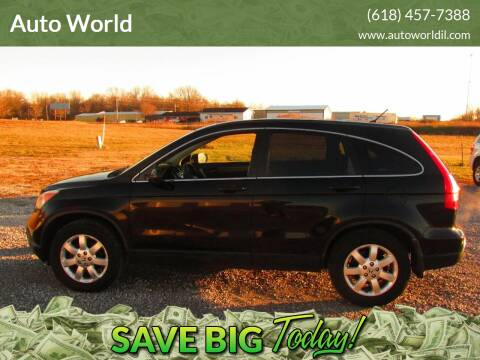2007 Honda CR-V for sale at Auto World in Carbondale IL