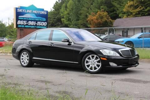 2008 Mercedes-Benz S-Class for sale at Skyline Motors in Louisville TN
