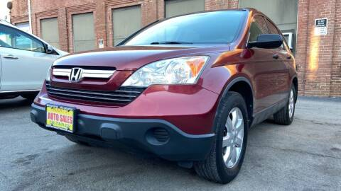 2007 Honda CR-V for sale at Rocky's Auto Sales in Worcester MA