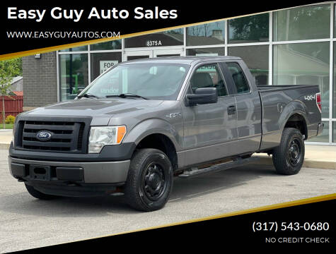 2011 Ford F-150 for sale at Easy Guy Auto Sales in Indianapolis IN