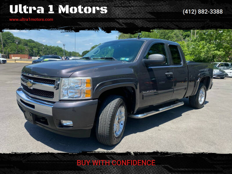 2010 Chevrolet Silverado 1500 for sale at Ultra 1 Motors in Pittsburgh PA