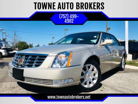 2008 Cadillac DTS for sale at TOWNE AUTO BROKERS in Virginia Beach VA