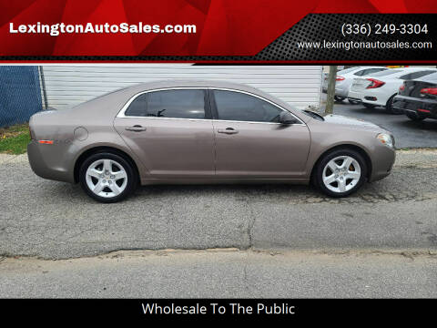 2011 Chevrolet Malibu for sale at LexingtonAutoSales.com in Lexington NC