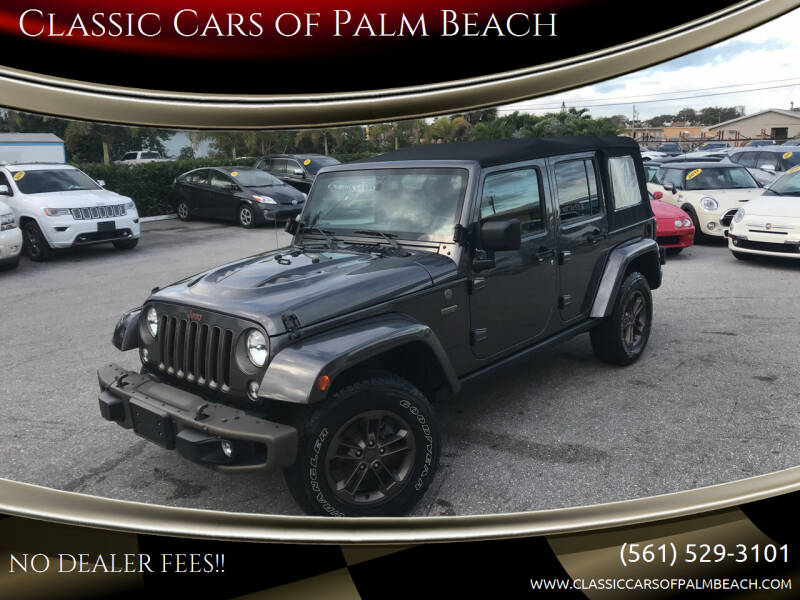 2016 Jeep Wrangler Unlimited for sale at Classic Cars of Palm Beach in Jupiter FL