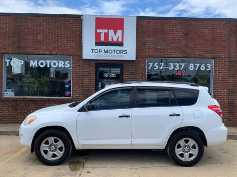 2009 Toyota RAV4 for sale at Top Motors LLC in Portsmouth VA