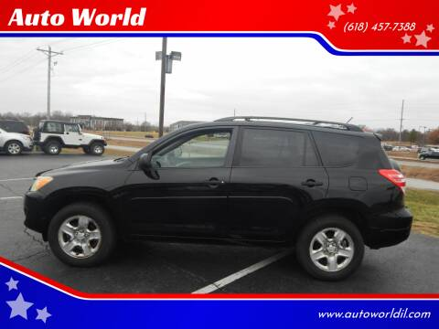 2011 Toyota RAV4 for sale at Auto World in Carbondale IL