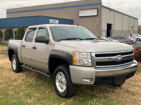 2008 Chevrolet Silverado 1500 for sale at Essen Motor Company, Inc in Lebanon TN