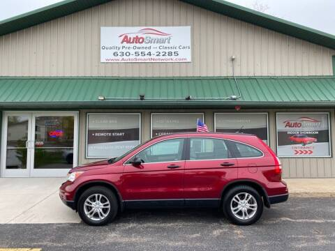 2011 Honda CR-V for sale at AutoSmart in Oswego IL