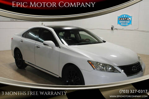 2012 Lexus ES 350 for sale at Epic Motor Company in Chantilly VA