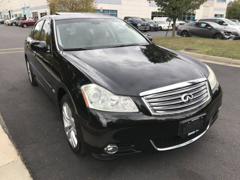 2008 Infiniti M35 for sale at Dotcom Auto in Chantilly VA