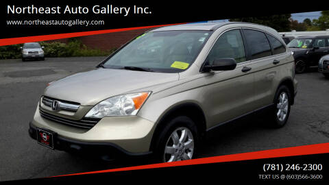 2007 Honda CR-V for sale at Northeast Auto Gallery Inc. in Wakefield Ma MA