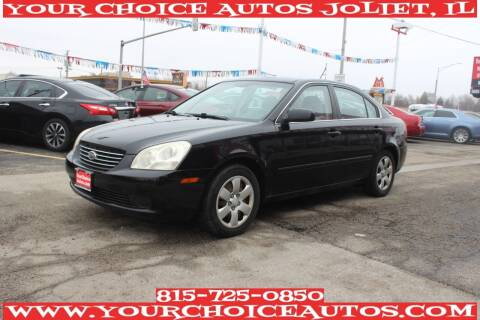 2007 Kia Optima for sale at Your Choice Autos - Joliet in Joliet IL