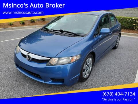 2011 Honda Civic for sale at Msinco's Auto Broker in Snellville GA