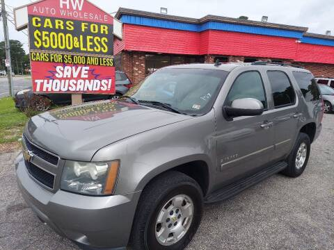 2008 Chevrolet Tahoe for sale at HW Auto Wholesale in Norfolk VA