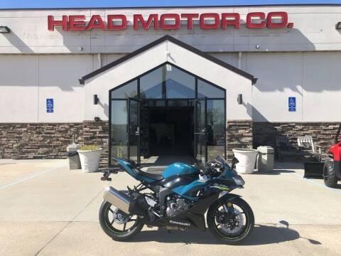 2021 Kawasaki NINJA ZX-6R 636 for sale at Head Motor Company - Head Indian Motorcycle in Columbia MO