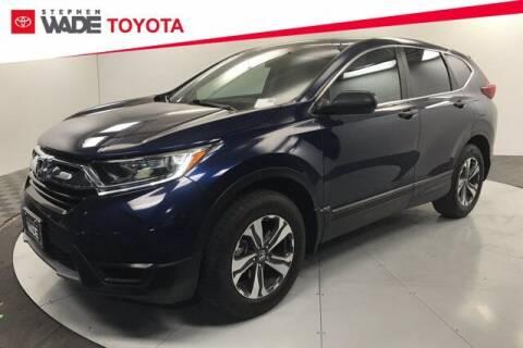 2017 Honda CR-V for sale at Stephen Wade Pre-Owned Supercenter in Saint George UT