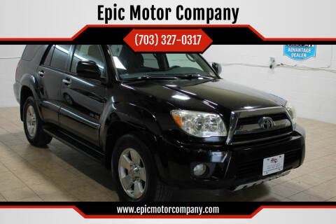 2007 Toyota 4Runner for sale at Epic Motor Company in Chantilly VA