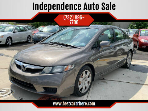 2010 Honda Civic for sale at Independence Auto Sale in Bordentown NJ