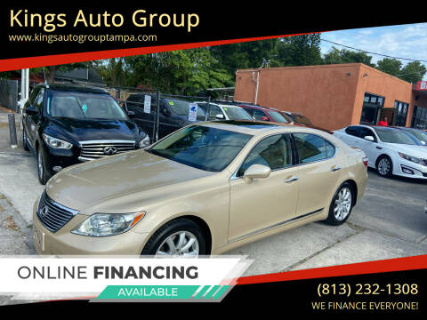 2007 Lexus LS 460 for sale at Kings Auto Group in Tampa FL