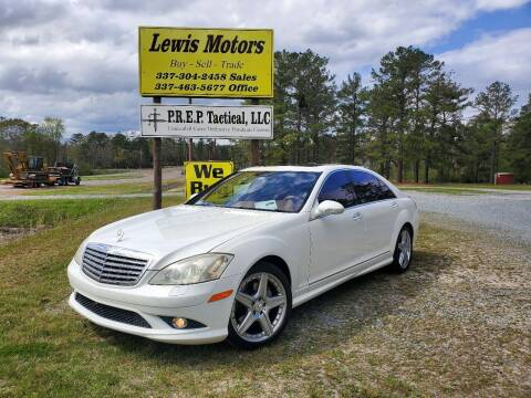 2007 Mercedes-Benz S-Class for sale at Lewis Motors LLC in Deridder LA