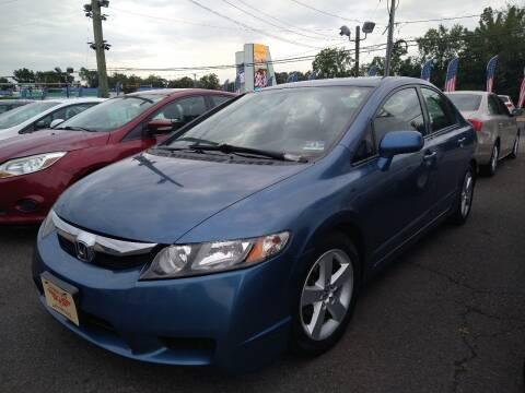 2010 Honda Civic for sale at P J McCafferty Inc in Langhorne PA