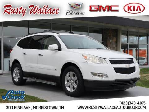 2010 Chevrolet Traverse for sale at RUSTY WALLACE CADILLAC GMC KIA in Morristown TN