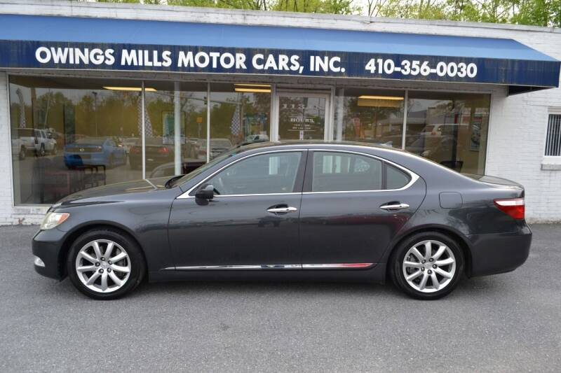 2008 Lexus LS 460 for sale at Owings Mills Motor Cars in Owings Mills MD