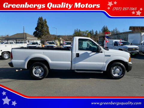 2005 Ford F-250 Super Duty for sale at Greenbergs Quality Motors in Napa CA