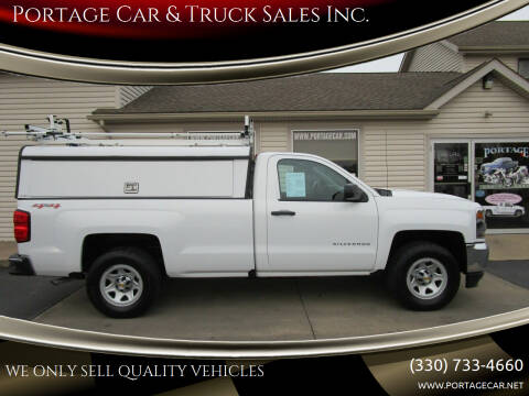 2017 Chevrolet Silverado 1500 for sale at Portage Car & Truck Sales Inc. in Akron OH