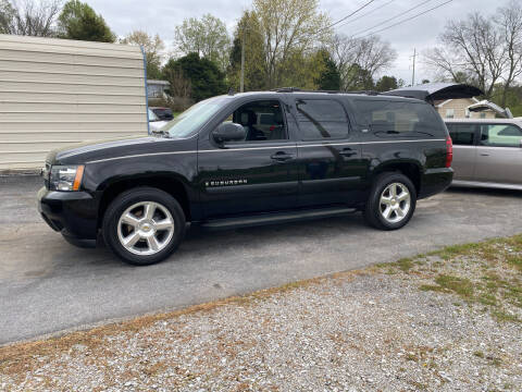 2007 Chevrolet Suburban for sale at K & P Used Cars, Inc. in Philadelphia TN
