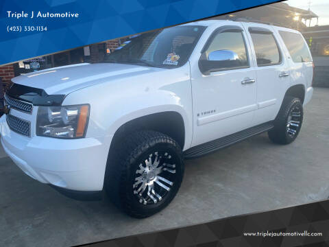 2008 Chevrolet Tahoe for sale at Triple J Automotive in Erwin TN
