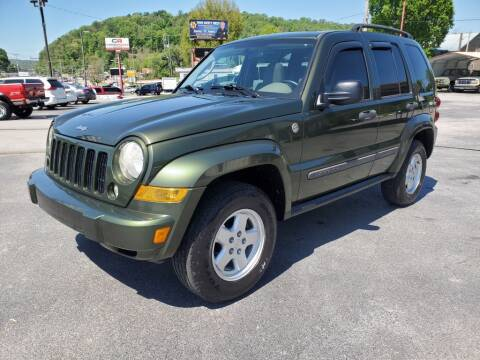 2007 Jeep Liberty for sale at MCMANUS AUTO SALES in Knoxville TN