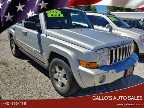 2010 Jeep Commander for sale at Gallo's Auto Sales in North Bloomfield OH