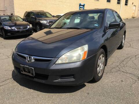 2007 Honda Accord for sale at Alexandria Auto Sales in Alexandria VA