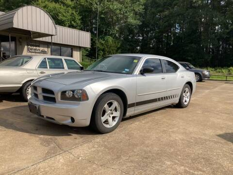 2008 Dodge Charger for sale at Peppard Autoplex in Nacogdoches TX