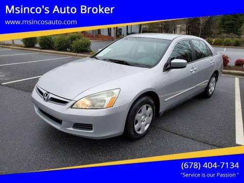 2006 Honda Accord for sale at Msinco's Auto Broker in Snellville GA