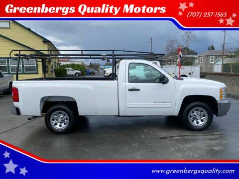 2012 Chevrolet Silverado 1500 for sale at Greenbergs Quality Motors in Napa CA